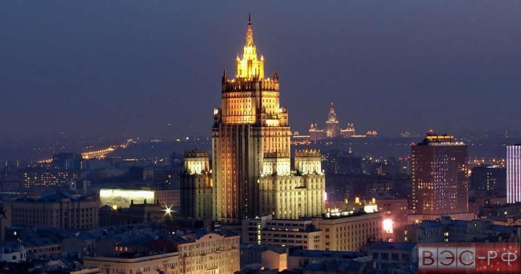 МИД РФ запустило новое информационное оружие