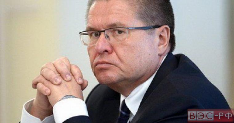 Улюкаев рассказал, в какой валюте хранить сбережения