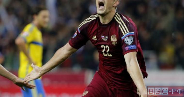 Сборная России - сборная Лихтенштейна