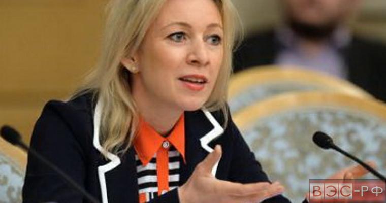 Захарова уличила Госдеп в двойных стандартах