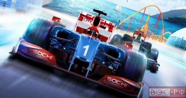 Формула 1. Гран-при России