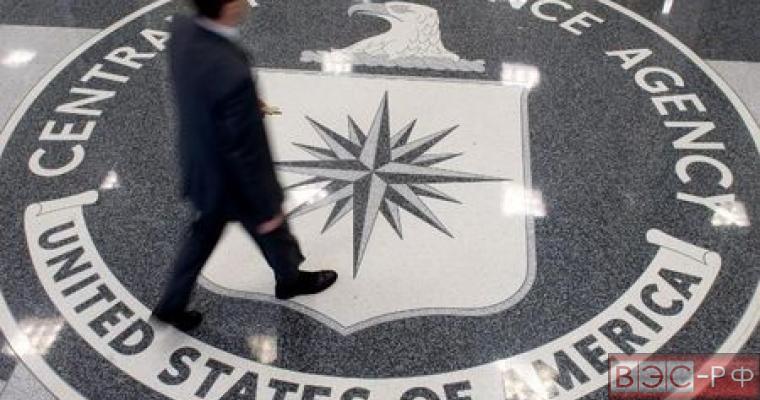 Цель тайного визита ЦРУ в Москву стала известна СМИ