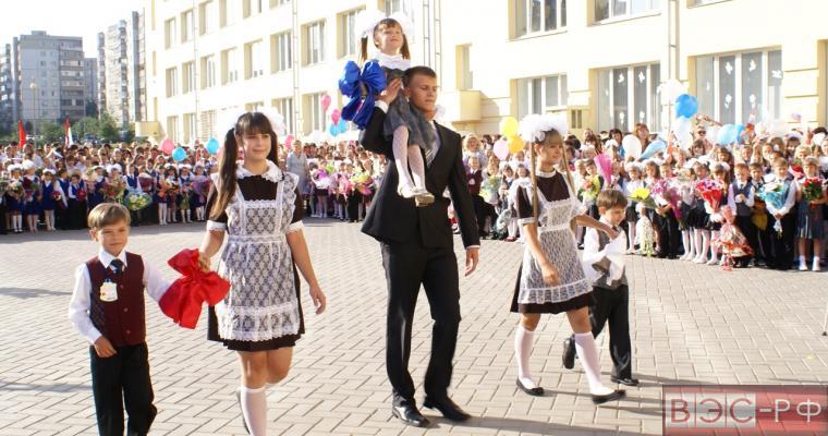 Начало учебного года в России предложили перенести