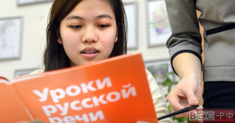 Хотите преуспеть в бизнесе – учите русский, - WP