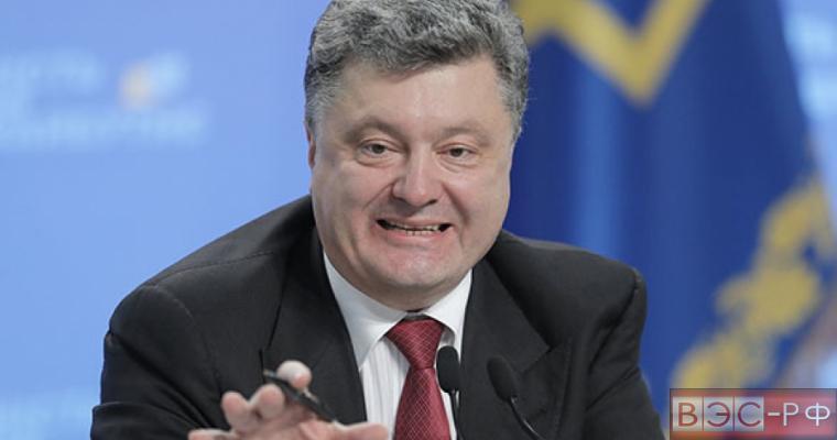 Порошенко рассказал, как ВСУ и США будет «бить Россию»