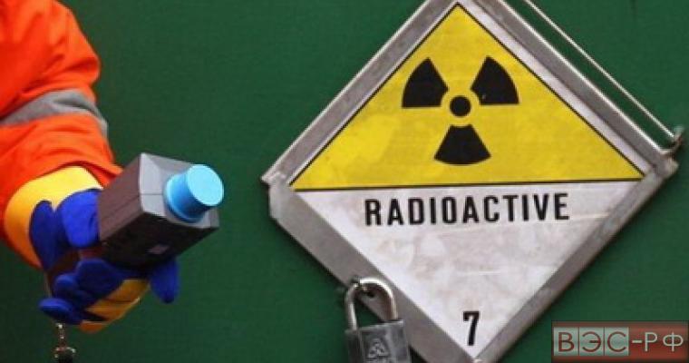 Украина заявила о возврате радиоактивных отходов из России