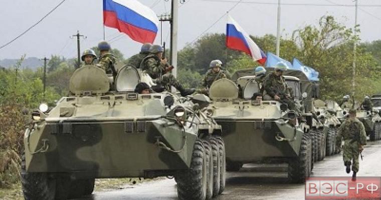 ввод российских войск в Сирию
