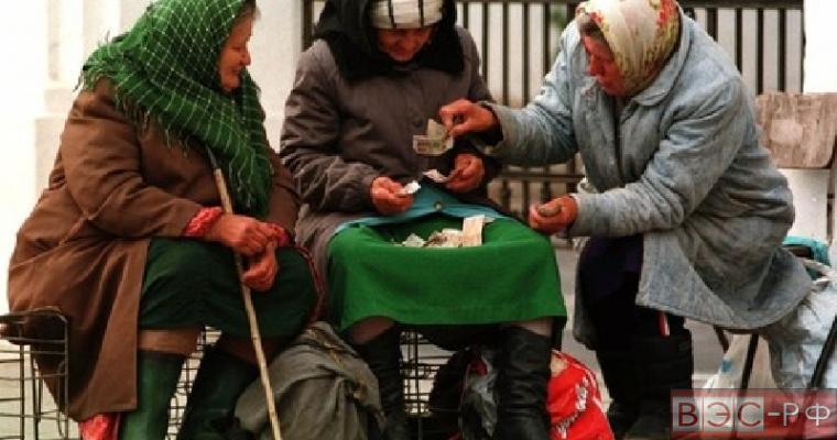 Россиян ждет старость в долгах, без нефти и резервов, - ВБ