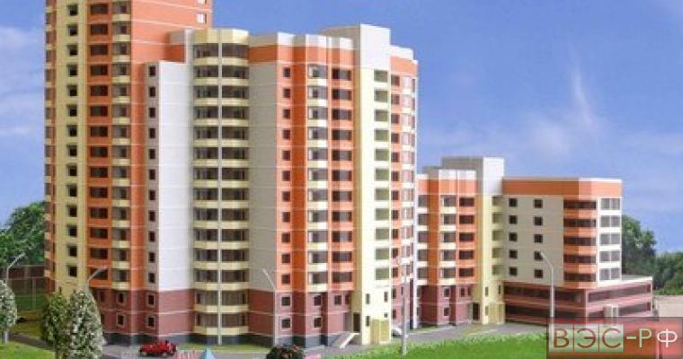 Аренда квартир выгоднее, покупка недвижимость невозможна