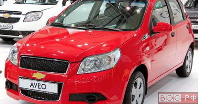 General Motors отзовет в России 70 тысяч автомобилей Chevrolet Aveo