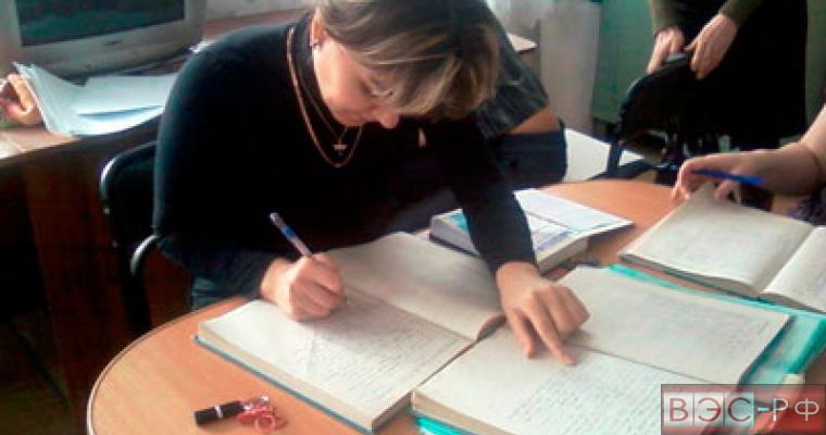 Бумажная работа учителя