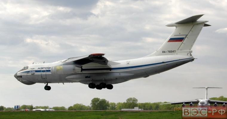 Российские самолёты приземляются на аэродром в Сирии