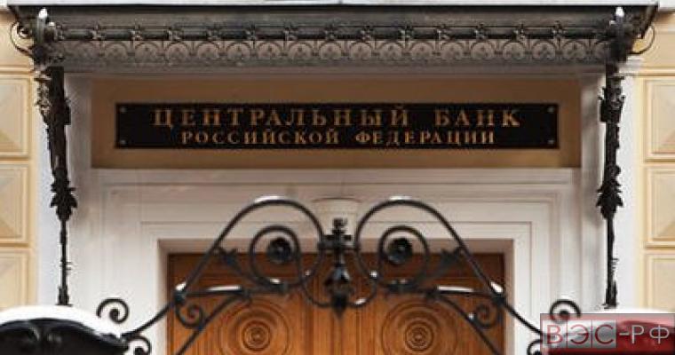 Центробанк готовит новую схему пенсий