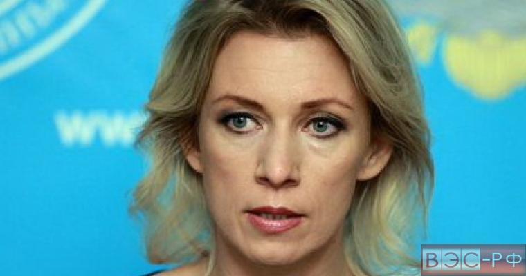 Россия не присоединится к коалиции против ИГ на условиях США, - Мария Захарова