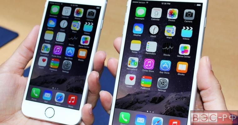Продажи iPhone 6s и iPhone 6s Plus стартовали в России сегодня
