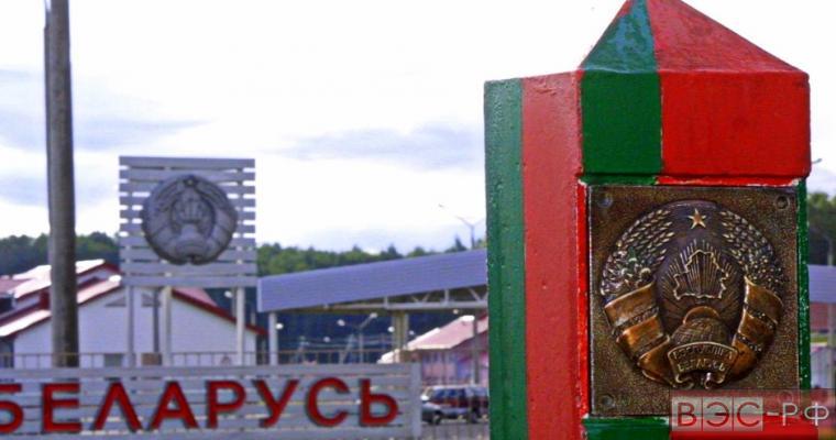 На границе Белоруссии задержано 200 вооруженных граждан Украины