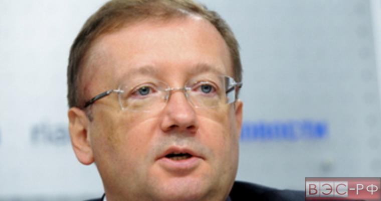 Посол РФ в Лондоне А.Яковенко