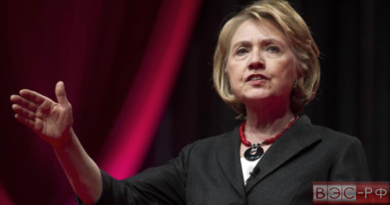 Клинтон призвала ужесточить давление на Россию в Сирии
