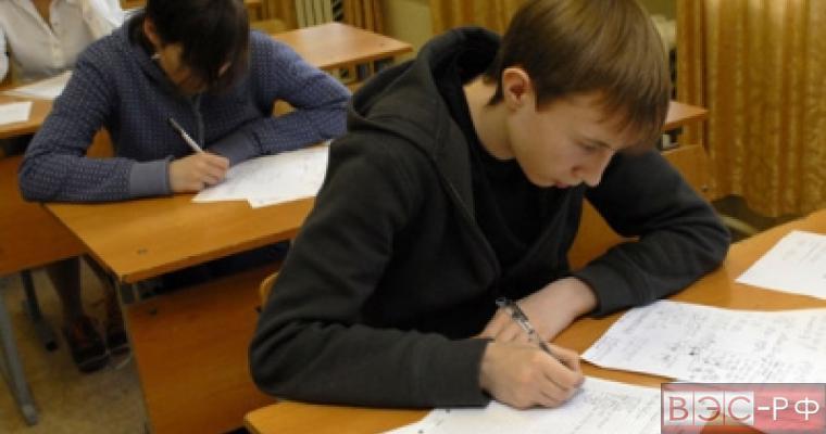 Выпускники Крыма ЕГЭ не сдают