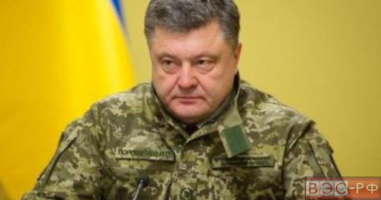 ВСУ выдвинули обвинение ополчению, Порошенко подписал новый закон по Донбассу