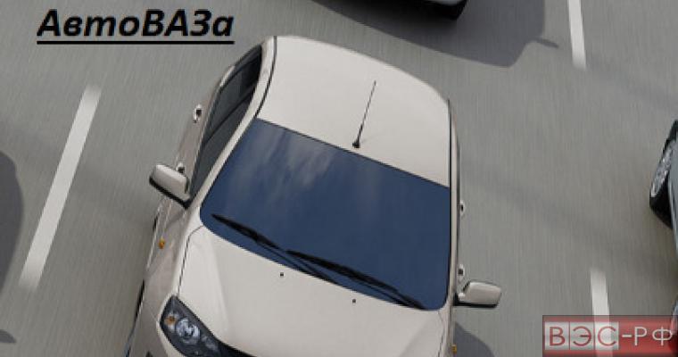 Новости АвтоВАЗа сегодня: Фото черно-белой Лады Весты появилось в интернете