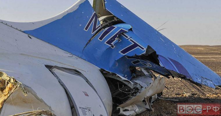 Причина крушения Airbus-321