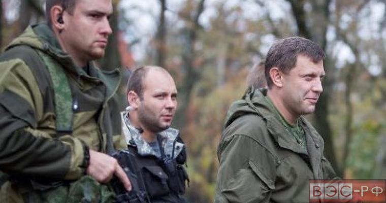 Захарченко заявил о расширении ДНР