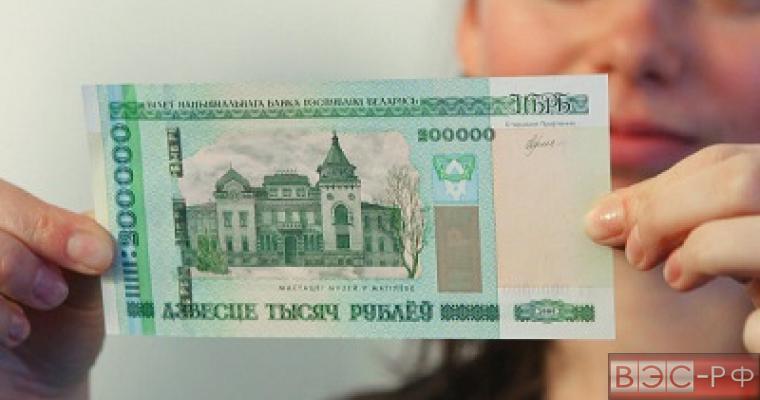 В Беларуси вошли в оборот деньги с орфографической ошибкой