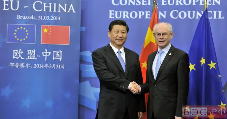 Китай предлагает зону свободной торговле с ЕС в обход США