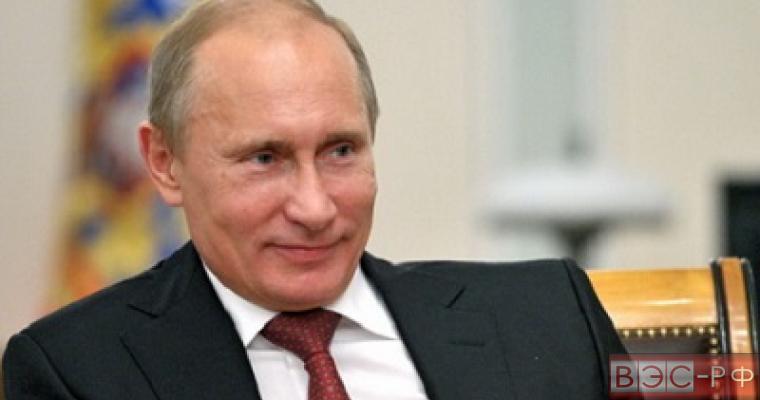 Студенты выстроились в портрет Путина в Челябинске