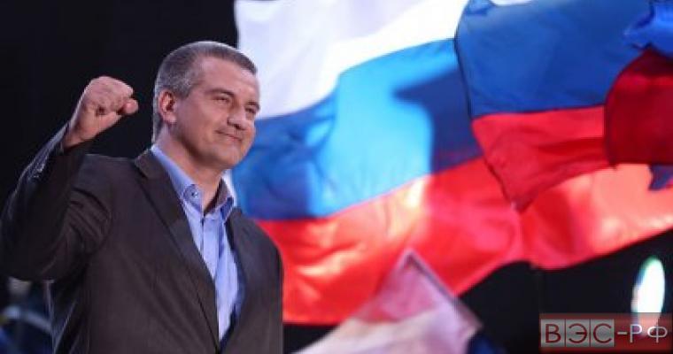 Русские туристы будут отдыхать в Крыму