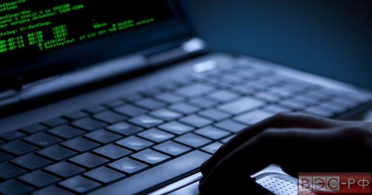 Хакеры взломали сайт ФБР