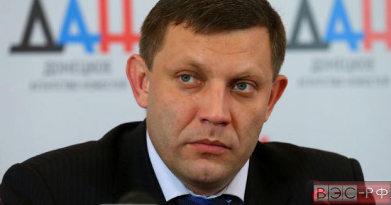 Захарченко рассказал, как Киев избавится от добровольческих батальонов без своего участия