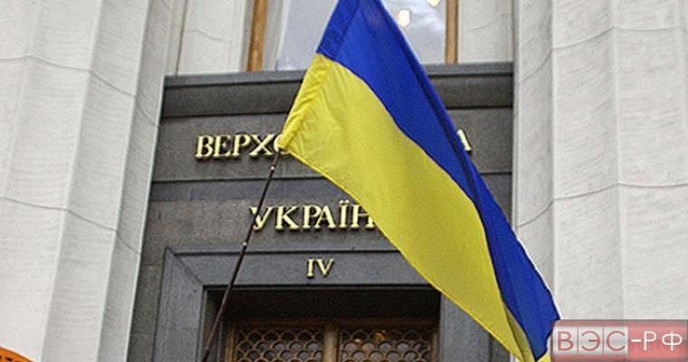 Украина двинула ЕС бутылкой по голове