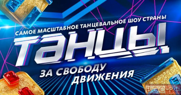 Танцы на ТНТ второго сезона. Отчетный концерт №2