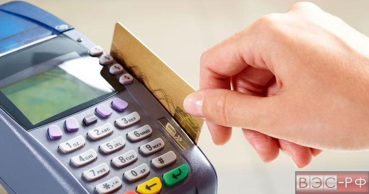 Сбербанк вводит ограничения