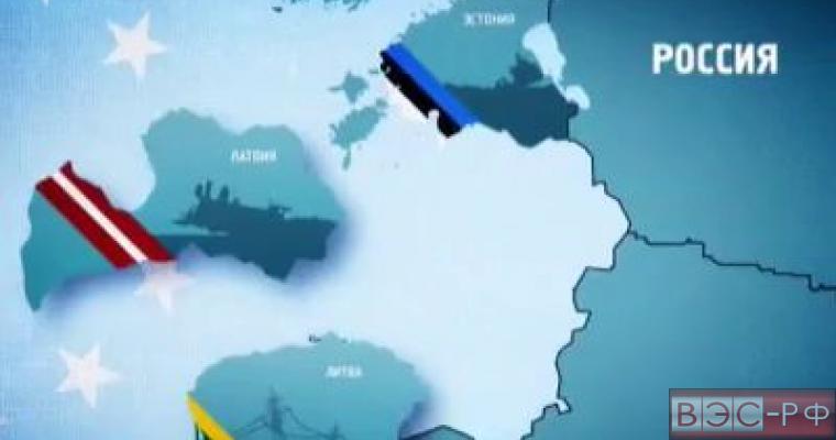 Эксперт: Прибалтика пытается выйти из кризиса за счет России