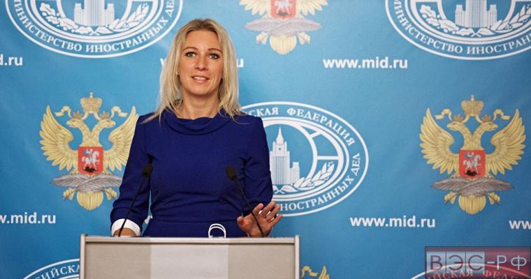 МИД РФ: Ближний Восток может не пережить еще одной «черной дыры»