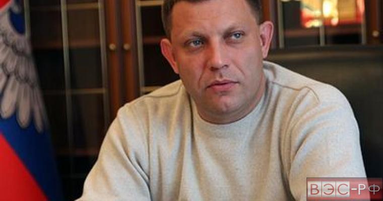 Почему Крым не стал Донбассом, –  рассказал Захарченко
