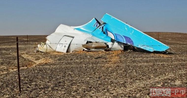 Крушение самолета А321