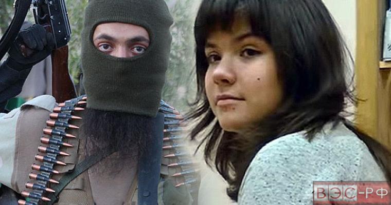 Почему Караулова хотела примкнуть к ИГ