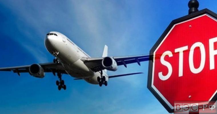 Расширить список запрещенных для полетов стран предлагает правительство