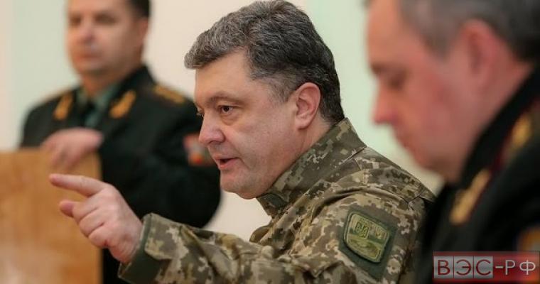 Украина снова нужна Западу, но уже для других целей