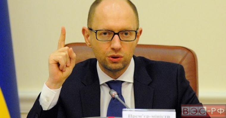 Яценюк попросил зарплату у ЕС