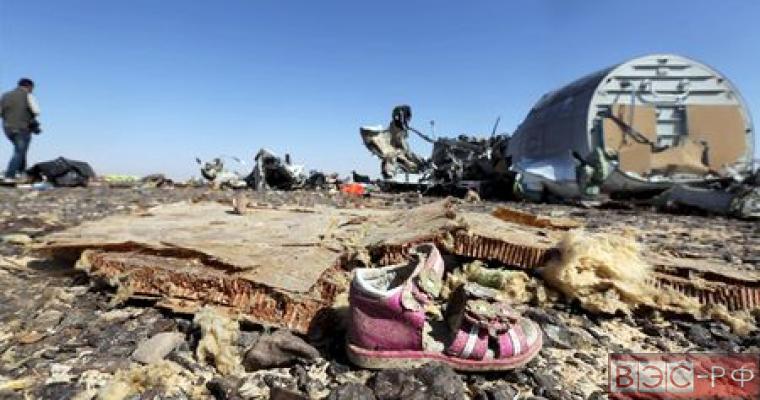 Как был взорван российский самолёт