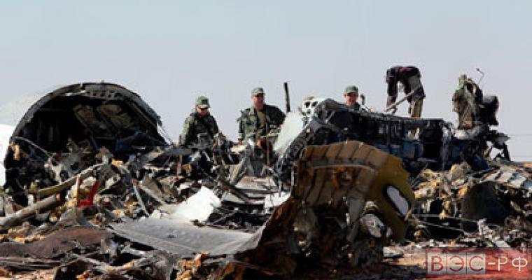 Расследование крушения A321