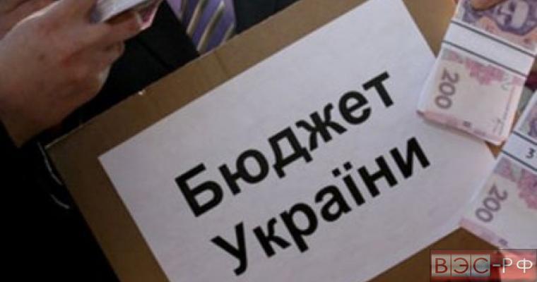 Бюджет Украины находится в дефиците
