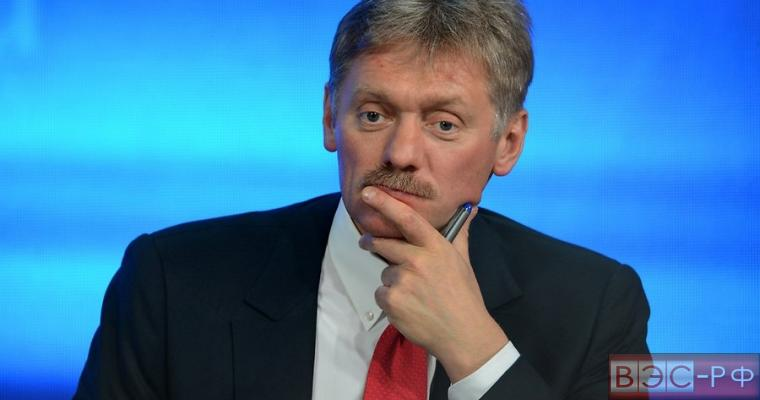 Данные о секретной системе попали в эфир телеканалов, - подтвердил Песков