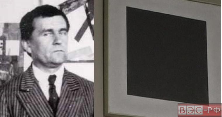 """Под """"Черным квадратом"""" ученые обнаружили цветное изображение"""