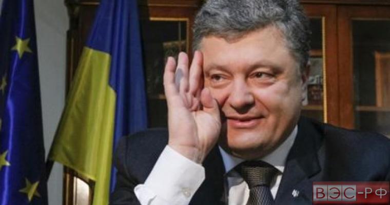 Пьяный Порошенко рассказал о безвизовом режиме с ЕС